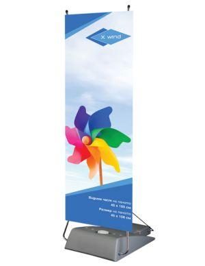 Х банер за външни условия