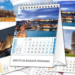 Многолистов календар ЕВРОПА 2014- пирамидка