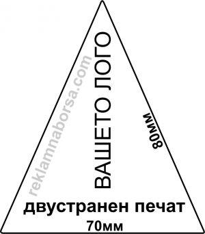 Триъгълни ароматизатори с лого - 1000бр