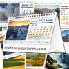 Многолистов календар БЪЛГАРИЯ 2014- пирамидка